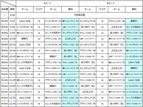 決勝TS_1.jpg