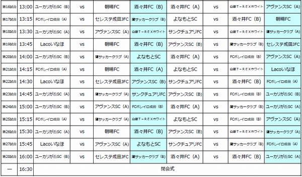 決勝TS_2.jpg